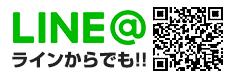 ゼロワンオフィシャルライン/QRから登録!