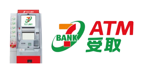 7BANK ATM受取
